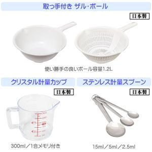 一人暮らし 料理道具 12点セット マーブル/調理器具 鍋 フライパン 包丁 まな板/ value 08