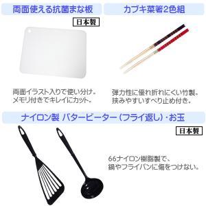 一人暮らし 料理道具 12点セット マーブル/調理器具 鍋 フライパン 包丁 まな板/ value 09