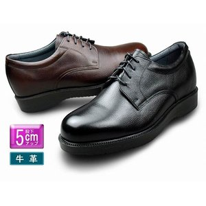 脚を長くもっとスマートに!インヒール構造で股下約5.5cmアップの脚長効果。老舗工房、北島製靴工業書...