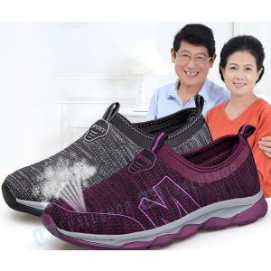 高齢者シューズ 安全靴 スニーカー レディース ランニングシューズ 走れる 靴 おしゃれ 歩きやすい の画像