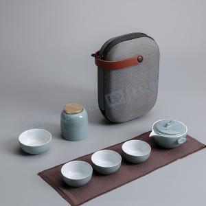 日式 旅行茶器セット 持ちやすい 便利 戸外 プレゼント 4点セット 湯のみ×2
