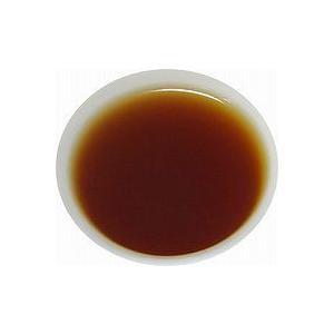 漢方生薬入浴剤 あをによし 薬湯|vanbell-shop|03