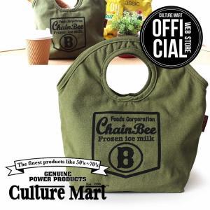 CULTURE MART MINI TOTE BAG ミニトートバッグ(オリーブ)(エコバッグにもおすすめ)|vanda