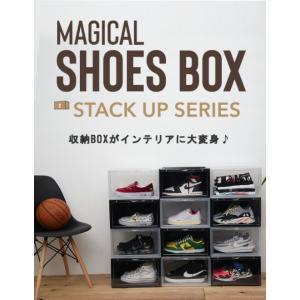 Magical SHOES BOX マジカル シューズボックス スニーカー収納 靴 収納 ボックス 横型 vanda