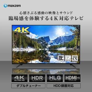 [ maxzen ] 43V型 地上・BS・110度CSデジタル4K対応液晶テレビ [ JU43SK03 ]|vanda