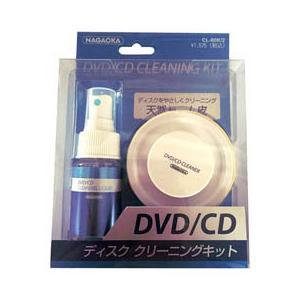 NAGAOKA DVD/CDクリーニングキット CL-80K/2 vanda