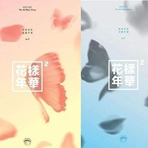 花様年華 pt.2: 4th Mini Album(KOR) / BTS(防弾少年団) (CD)|vanda