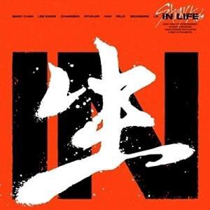 IN生 (Repackage) <通常盤> / Stray Kids (CD)|vanda