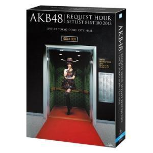AKB48 リクエストアワーセットリストベスト100 2013 スペシャルBlu.. / AKB48 (Blu-ray)|vanda