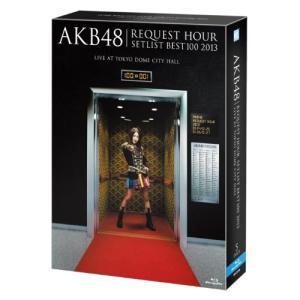 AKB48 リクエストアワーセットリストベスト100 2013 4DAYS BO.. / AKB48 (Blu-ray) vanda