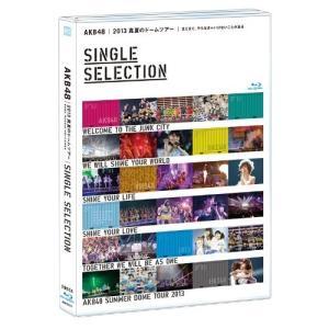 AKB48 2013 真夏のドームツアー〜まだまだ、やらなきゃいけないことがある.. / AKB48 (Blu-ray) vanda