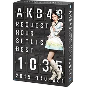 AKB48 リクエストアワーセットリストベスト1035 2015(110〜1ve.. / AKB48 (Blu-ray) vanda