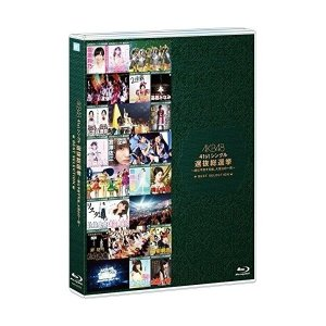 AKB48 41stシングル 選抜総選挙〜順位予想不可能、大荒れの一夜〜BEST.. / AKB48 (Blu-ray) vanda