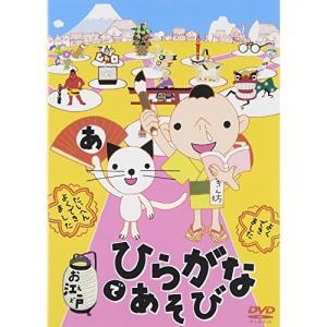 お江戸でひらがなあそび /  (DVD) vanda