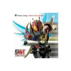 発売日:2009/04/22 収録曲: / 超 Climax Jump / 超 Climax Jum...