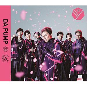 桜(DVD付) / DA PUMP (CD)