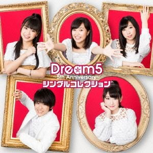 Dream5〜5th Anniversary〜シングルコレクション / Dream5 (CD)|vanda