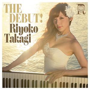 THE DEBUT! / 高木里代子 (CD)