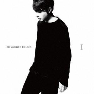 I / 林部智史 (CD)