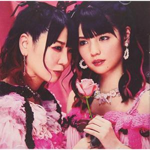 発売日:2019/03/13 収録曲: / 絶対彼女 feat.道重さゆみ / LOW hAPPYE...