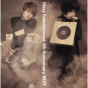 Nissy Entertainment 5th Anniversary BEST / Nissy(西...