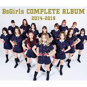 BsGirls COMPLETE ALBUM 2014-2019 / BsGirls (CD) (発売後取り寄せ) vanda