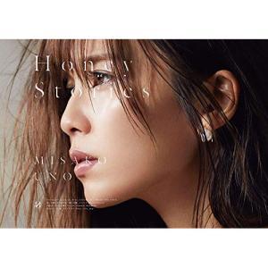 Honey Stories(初回生産限定盤)(2Blu-ray Disc付) / 宇野実彩子(AAA) (CD) (発売後取り寄せ) vanda