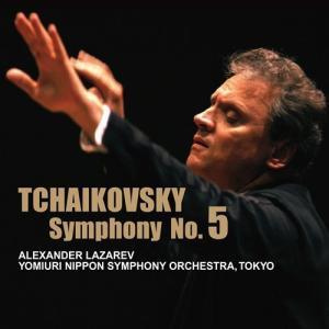 【CD】チャイコフスキー:交響曲第5番/ラザレフ&読売日本交響楽団 ラザレフ・アンド・ヨミウリニホンコウ