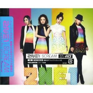 SCREAM / 2NE1 (CD)