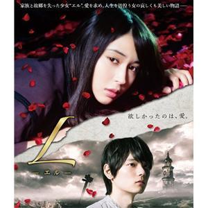 L-エル-(Blu-ray Disc) / 広瀬アリス (Blu-ray)|vanda