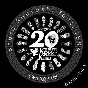 """仮面ライダージオウ TV主題歌「Over""""Quartzer""""」(初回生産限定盤).. / Shuta Sueyoshi .. (CD) vanda"""
