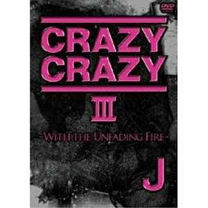 CRAZY CRAZY III-WITH THE UNFADING FIRE- / J (DVD)