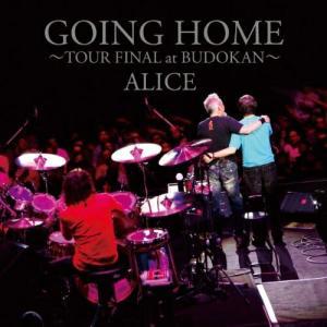 GOING HOME〜TOUR FINAL at BUDOKAN〜 / アリス (CD)