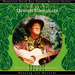 ハワイアン・スラック・キー・ギター・マスターズ・シリーズ(21) プアエナ〜そよ.. / デニス・カマカヒ (CD)