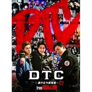DTC-湯けむり純情篇- from HiGH&LOW / 山下健二郎/佐藤寛太/佐藤大樹 (DVD) vanda