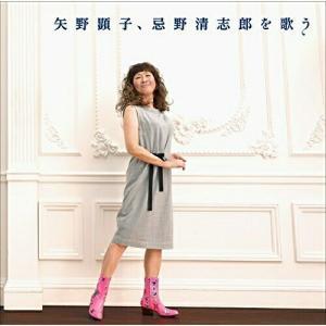 発売日:2013/02/06 収録曲: / 500マイル / 毎日がブランニューデイ / デイ・ドリ...