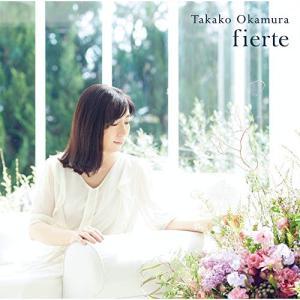 fierte / 岡村孝子 (CD)|vanda