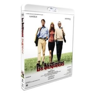 冒険者たち(Blu-ray Disc) / アラン・ドロン (Blu-ray)|vanda