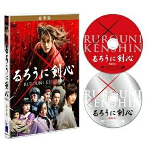 るろうに剣心 豪華版 / 佐藤健 (DVD)