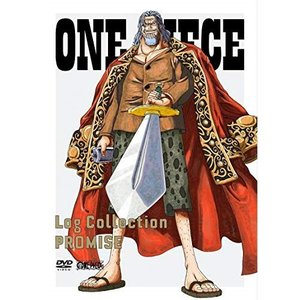 """ONE PIECE Log Collection""""PROMISE"""" / ワンピース (DVD)"""