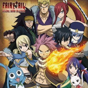 「FAIRY TAIL」ORIGINAL SOUND COLLECTION /  (CD)
