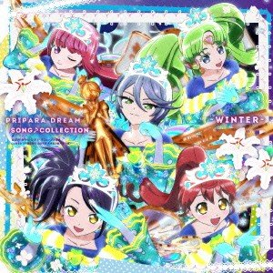 PRIPARA DREAM SONG(音符記号)COLLECTION -WINT.. / オムニバス...