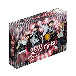 美男ですね Blu-ray BOX(Blu-ray Disc...