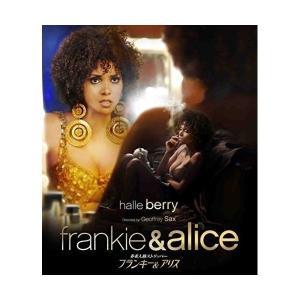 多重人格ストリッパー フランキー&アリス(Blu-ray Disc) / ハル・ベリー (Blu-ray) vanda