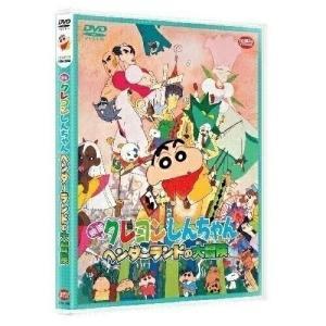 発売日:2010/11/26 収録曲:映画特報/予告編/ノンテロップオープニング/設定資料集