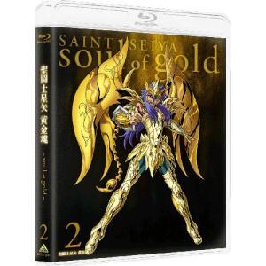聖闘士星矢 黄金魂 -soul of gold- 2(特装限定版)(Blu-ra.. / 聖闘士星矢 (Blu-ray)|vanda