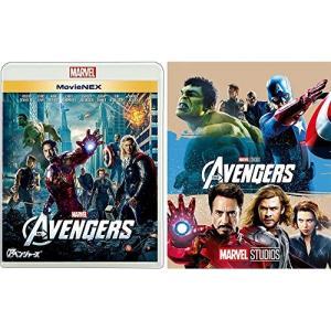アベンジャーズ MovieNEX ブルーレイ+DVDセット / ロバート・ダウニー・Jr. (Blu-ray)|vanda