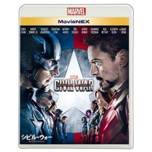 シビル・ウォー/キャプテン・アメリカ MovieNEX ブルーレイ+DVDセット / クリス・エヴァンス (Blu-ray)|vanda