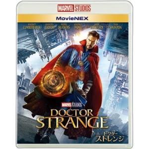 ドクター・ストレンジ MovieNEX ブルーレイ&DVDセット / ベネディクト・カンバーバッチ (Blu-ray)|vanda