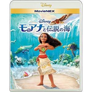 モアナと伝説の海 MovieNEX ブルーレイ+DVDセット / ディズニー (Blu-ray)